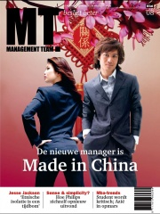 MT-cover-mei2010